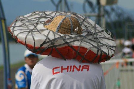 """""""My Beijing"""""""