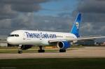 Passageiro conserta avião